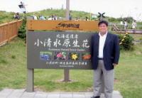2008.08.19~21 市民クラブ会派視察で北海道網走・紋別市へ訪れました