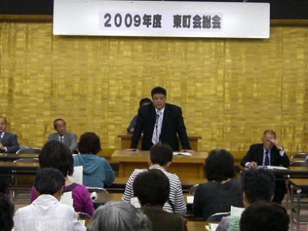 2009.5.28 地元町会総会にて事業報告を行う