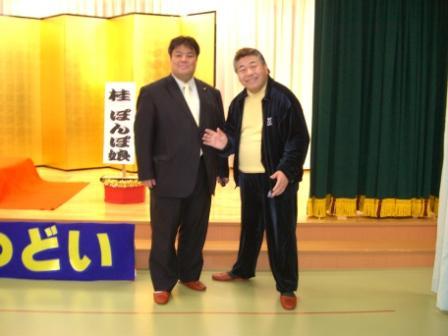 2009.2.27 「ふれあい人権寄席」にお越しいただいた桂文福師匠と心温まるお話をいただきました