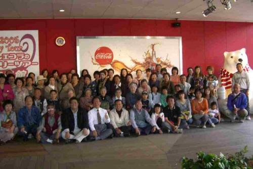2010.5.16 東町会親睦旅行で訪れたコカ・コーラー京都工場で記念撮影