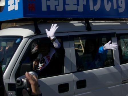 2011.4.17 選挙カーに乗り込んで訴える南野市議