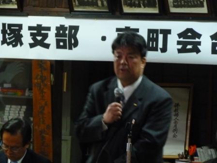 2011.2.5 地元町会等が主催する決起集会にて