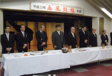 2011.1.5 貝塚市新年互礼会にて