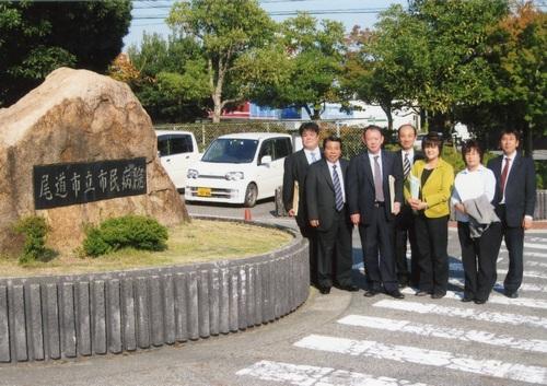 2009年10.29~30 厚生常任委員会にて尾道市立病院を視察し、地域医療との連携について研修しました。