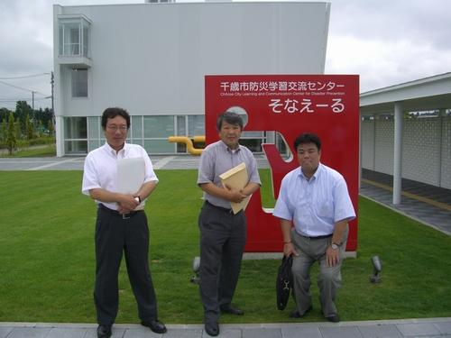 2010.8.10 千歳市防災学習交流センターを訪れる