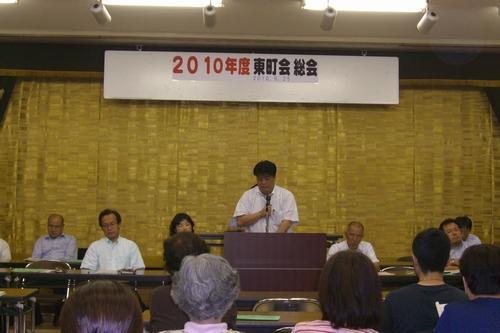 2010.6.25 地元町会にて挨拶する南野市議