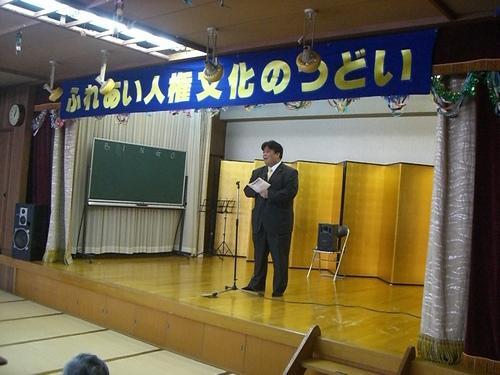 2010.3.3 ふれあい人権文化のつどいにて主催者代表のあいさつを行う
