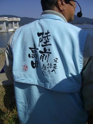 2012.10.22  観光ガイドさんのチョッキの後ろには「陸前高田、未来へ語り継ぐ」と書かれていました。  ガイドさんは全員来ていました