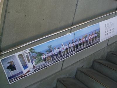 2012.10.22  今回の「被災地フロントライン研修」を企画している三陸鉄道の「盛」駅