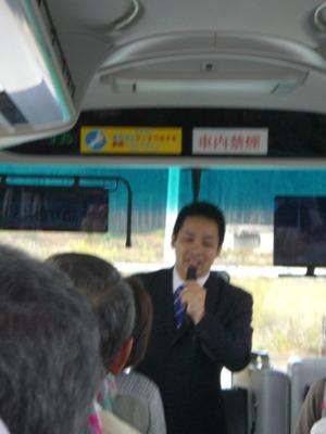 2012.10.24  ホテル観洋の語り部  予約係の伊藤俊氏 南三陸町