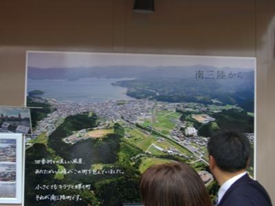 2012.10.24     さんさん商店街に掲げらえれていた震災以前の写真です 宮城県南三陸町