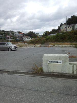 2012.10.24  昨年8月のボランティアバスで訪れた場所がここでした。  現在建物は撤去されています 宮城県南三陸町 保健センター跡地