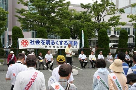 2014.7.6  貝塚市社会を明るくする運動に参加しました
