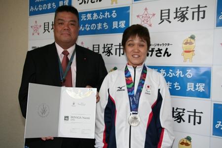 2014.10.30  仁川2014アジアパラ競技大会、競泳50m、100mで銀メダルに輝いた「生長奈緒美」さんが報告に来ていただきました
