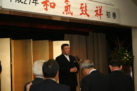 2015.1.5 新年互礼会にて乾杯の発声(事前のご挨拶)
