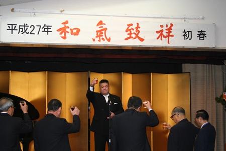 2015.1.5 貝塚市、貝塚市議会、商工会議所合同の新年互礼会にて乾杯の音頭