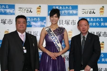 2015.2.9 ミスユニバース2014大阪代表、日本第4位岡根安里さんの表敬訪問