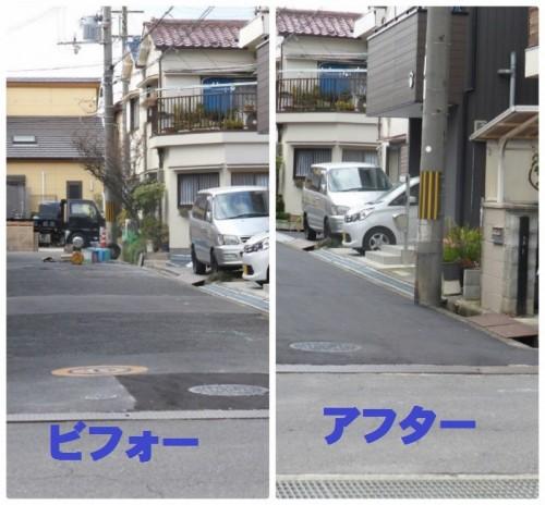 2017.2 貝塚市小瀬町内の道路舗装が完成しました。 少し時間がかかりましたが住民の要望に応えることができました。