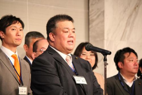 2019.1.13 立憲民主党大阪府連新春のつどいで決意を述べる南野市議