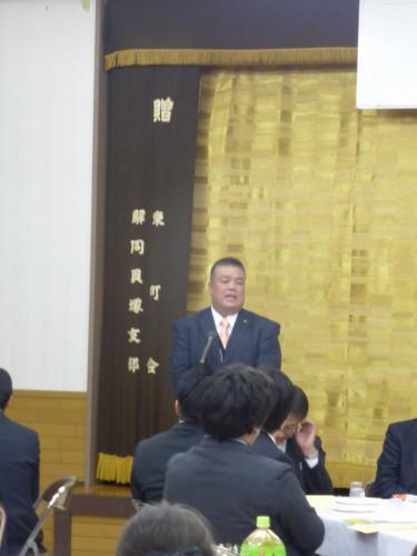 2019.1.24 所属する団体の地元の支部旗びらき