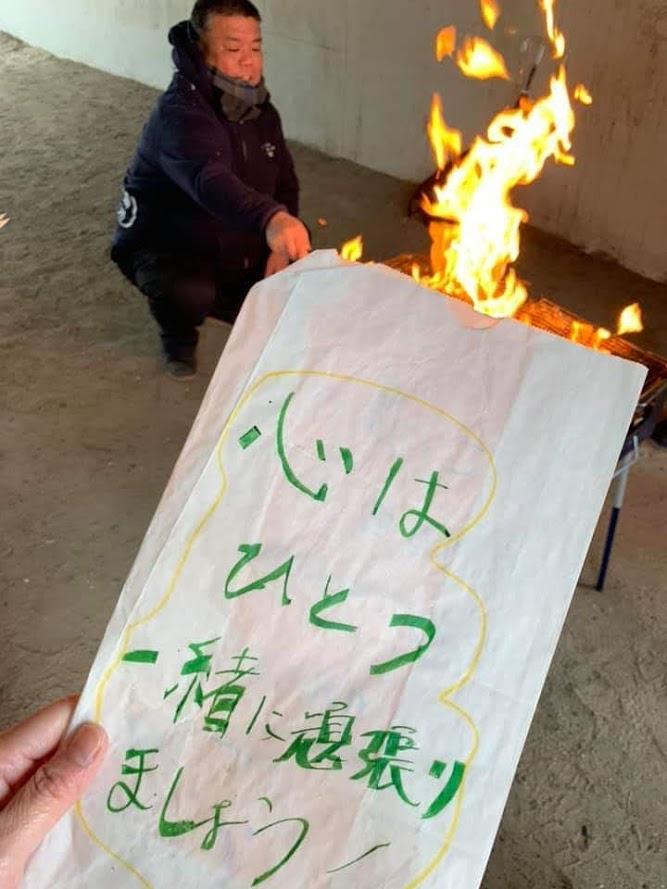 2019.2.11 リレーフォーライフで使用したルミナリエをお焚き上げ