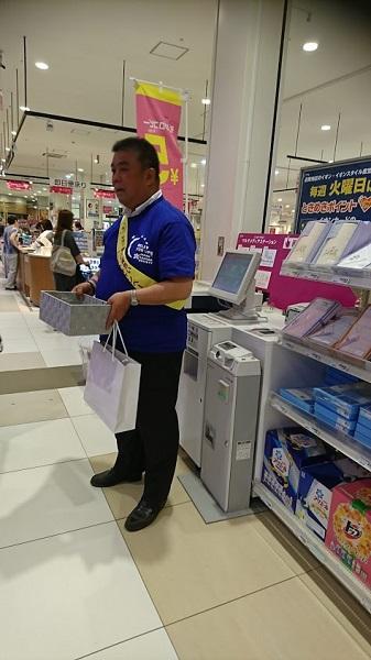 2019.5.11 イオン貝塚店にて幸せの黄色いレシートキャンペーンに取り組む