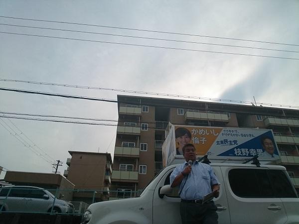 2019.6.18 立憲民主党街宣カーで貝塚市内を訴えに回る南野市議