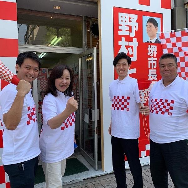 2019.6.5 野村ともあき事務所にて 桃太郎へ向かいます