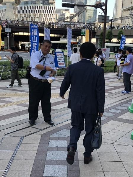 JR大阪駅ヨドバシカメラ前にて街頭演説のお手伝い 2019.7.12
