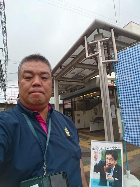 南海貝塚駅西口にて朝の挨拶 2019.7.9