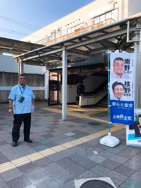 2019.8.1 南海貝塚駅西口で朝のご挨拶