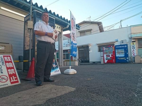 2019.8.9 JR東貝塚駅にて朝のご挨拶