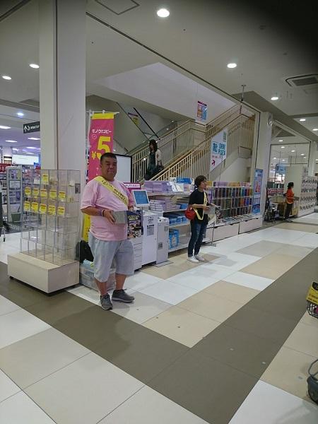 2019.8.11 イオン貝塚店にて幸せの黄色いレシートキャンペーン