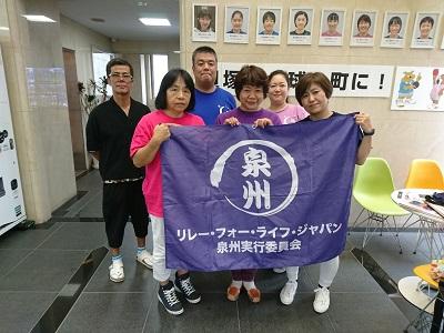 2019.8.24 チャリティ卓球大会
