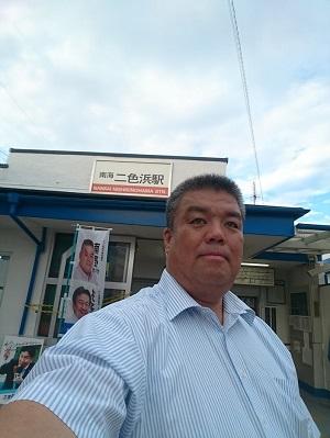 2019.8.29 南海二色の浜駅で朝のご挨拶