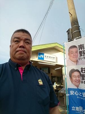 2019.9.5 JR和泉橋本駅で朝のご挨拶