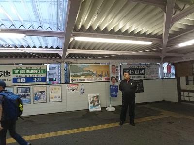 2019.9.13 南海貝塚駅東口にて朝のご挨拶