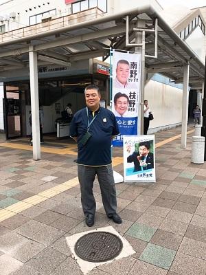 2019.9.19 南海貝塚駅西口北側での朝のご挨拶