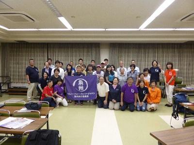 2019.9.28 RFLJ2019泉州かいづか参加チーム一丸となってがんばるぞ