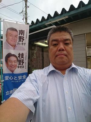 2019.10.3 JR東貝塚駅にて朝のご挨拶