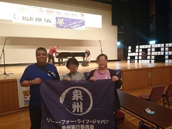 2019.10.20 リレー・フォー・ライフ・ジャパンあさひに参加