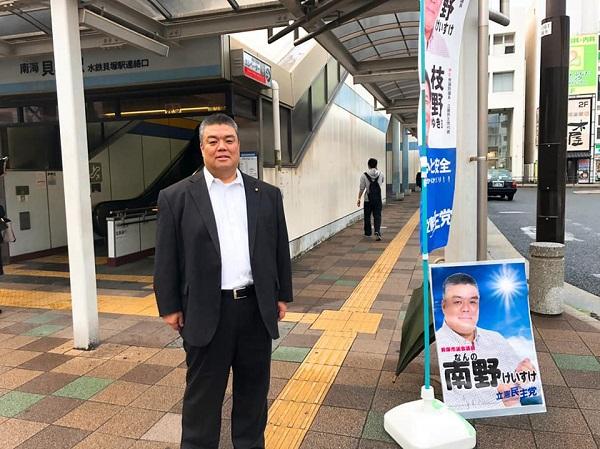 2019.10.24 南海貝塚駅西口(北側)で早朝のご挨拶
