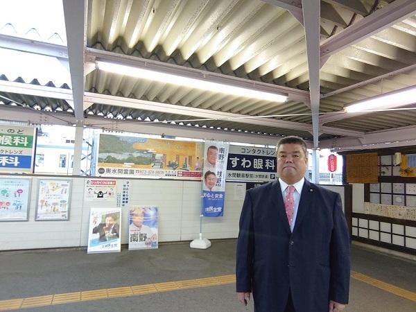 2019.11.6 南海貝塚駅で朝のごあいさつ