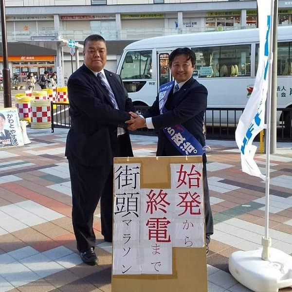 2019.11.12 JR東岸和田駅で立憲民主党18区の川戸総支部長のお手伝い