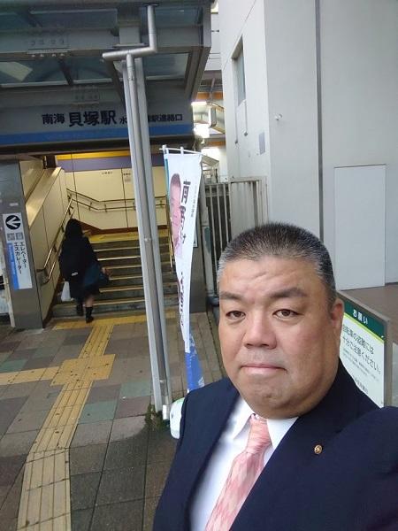 2019.11.14 南海貝塚駅西口(南側)で朝のご挨拶