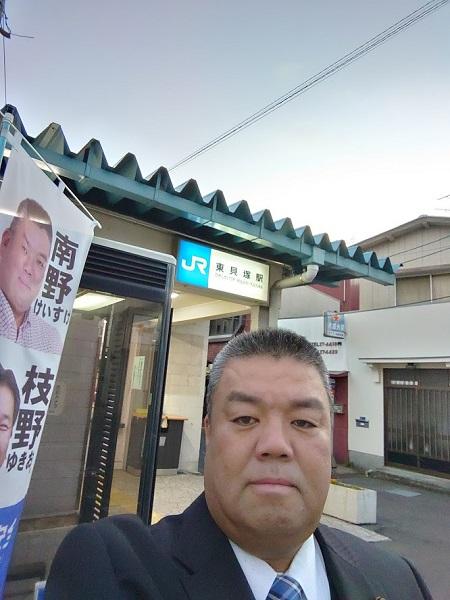 2019.11.21 JR東貝塚駅にて朝のご挨拶