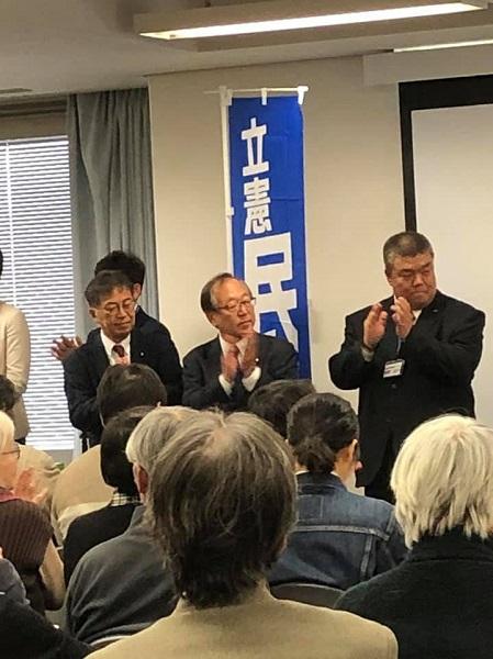 2019.11.29 立憲民主党大阪府連大会後の憲法ミーティングへ参加