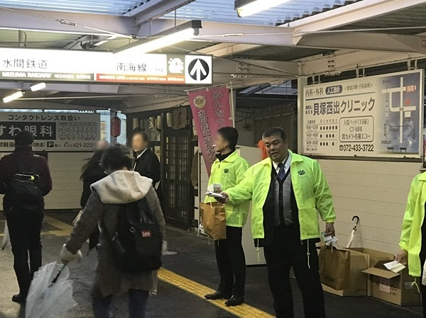 2019.12.2 人権週間の啓発活動で貝塚駅東口に立ちました