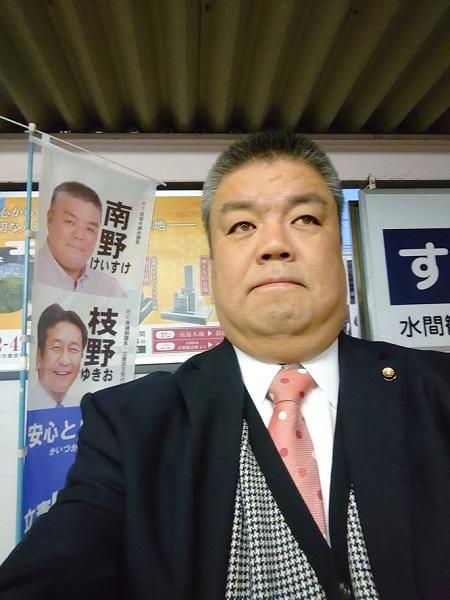 2019.12.3 南海貝塚駅東口にて朝のご挨拶