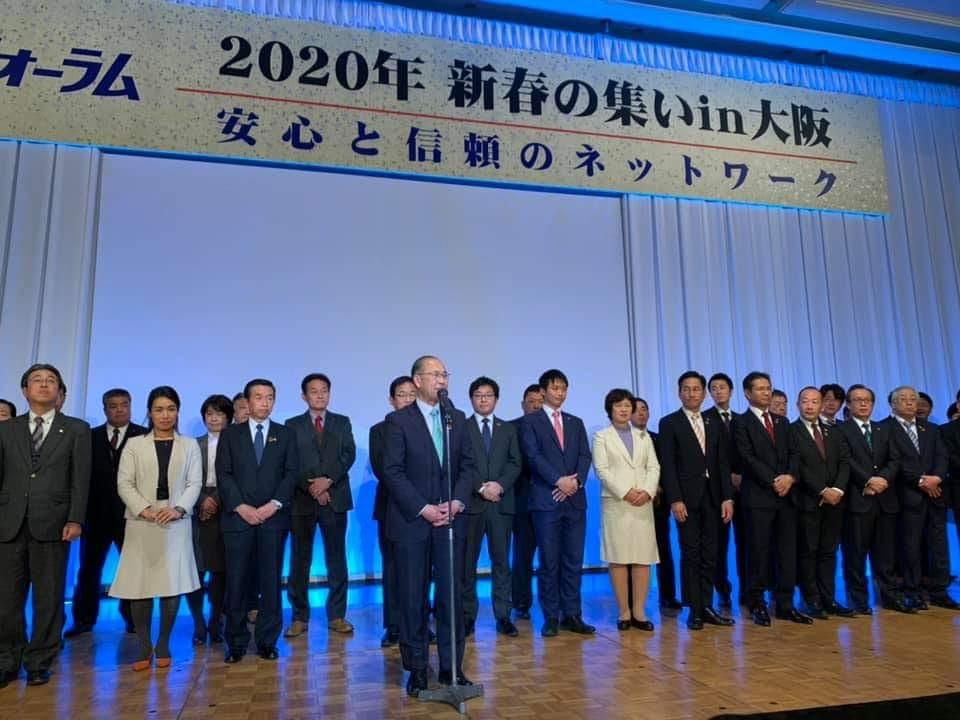 2020.1.7 ティグレフォーラム新春の集いへ参加